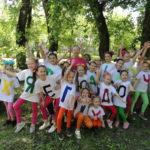 Образцовый коллектив эстрадного танца театр-студия «Фантазия» - 2
