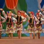 Танцевальный коллектив «Калейдоскоп»