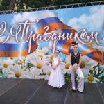Танцевальный коллектив «Камелия»