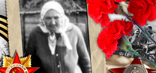 2020.05.29. Альбом Победы - Костина Мария Федоровна (на сайт)