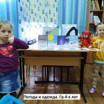 Студия английского языка «Лайтхаус» – 1. Занятия для дошкольников